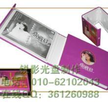 供应盘盒制作 光盘盒印刷 高档包装DVD 光盘盒定制
