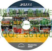 供应宣传光盘制作 光盘贴纸  光盘防拷贝 复制vcd光盘图片