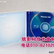 供应北京光盘盒高档DVD 北京光盘盒高档DVD