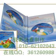 供应光盘盒批发 光盘木盒 CD专辑包装 高档光盘盒 DVD光盘包装