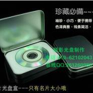 北京光盘拷贝价格图片