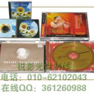 精装CD盒图片