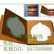 供应双片光碟盒包装 高档光盘纸盒 光碟木盒 CD光盘盒 双片光盘盒