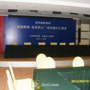 北京市朝阳区锦旗制作图片