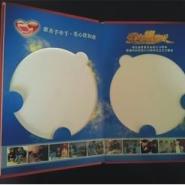 双碟装光盒图片