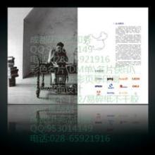 供应成都标志设计LOGO设计企业画册设计批发