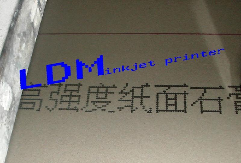 供应河北石膏板专用大字符喷码机,大字符喷码机13701889890