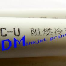 供应PVC燃气管喷码机,管材喷码机,管道喷码机批发
