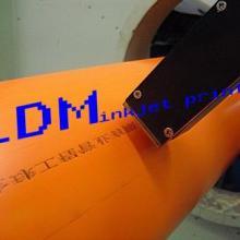 供应厂家供应管材管件喷码机13701889890批发