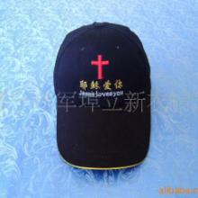 供应太阳帽 棒球帽 广告帽