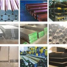 供应60CrMnBA A22613特殊钢材
