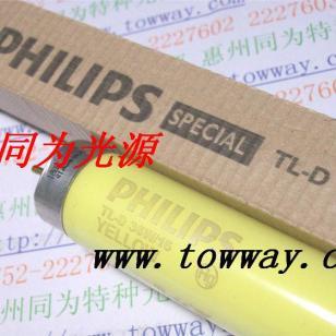 防紫外线灯管图片