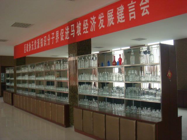 徐州玻璃瓶厂玻璃瓶厂家玻璃瓶生产厂家-苏州大运发玻璃制品厂图片