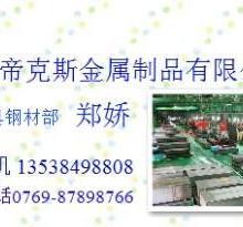 供应不锈钢材SUS440C 440C批发商 耐腐蚀模具钢 440C图片