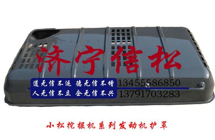 供应小松挖掘机PC200/220