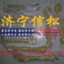供应小松PC300-7铲斗油缸硬管