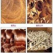 肇庆端州鼎湖高要废金属回收公司图片