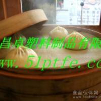 耐高温硅胶蒸笼垫