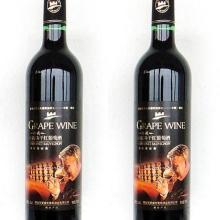 供应烟台华夏盛世葡萄酒
