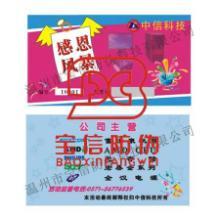 上网卡 上网卡设计 上网卡生产厂家