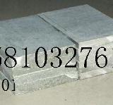供应金邦清水板,清水装饰板15810327618