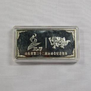 陕西西安银条定制 武汉纪念币图片