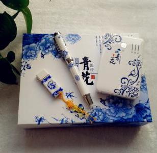 西安青花笔图片