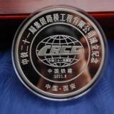 供应西安纯银纪念币/纯银纪念币制作/纯银纪念币厂家
