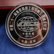 西安纪念币厂家直销图片