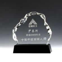 供应西安水晶奖杯西安水晶奖杯销售商家    郑州小康社会水晶摆件销售厂家批发