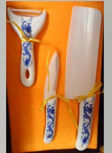 供应西安青花陶瓷刀具厂家/定做/销售