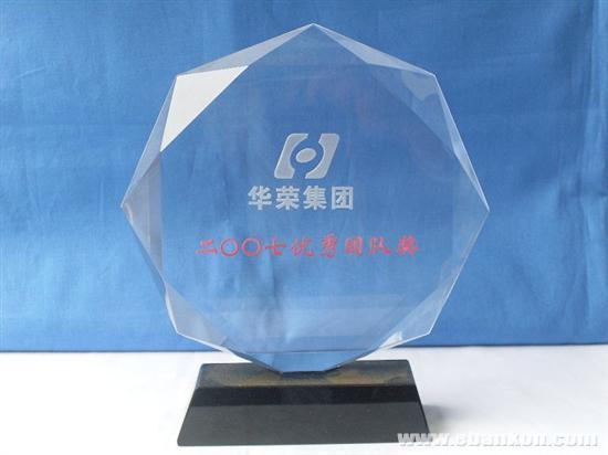 供应西安-水晶奖杯厂家定做销售西安水晶奖杯 西安奖杯订做 西安水晶
