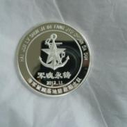西安纯银纪念币销售陕西纪念币厂家图片