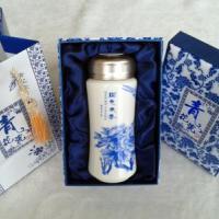陕西新时代茶具生产商武汉新时代口杯厂家