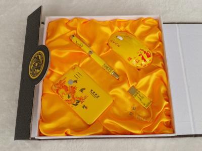 供应陕西黄瓷优盘定做厂家-西安黄瓷笔-西安黄瓷移动电源定做 价格