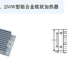 供应铝合金加热板,专业制造商批发