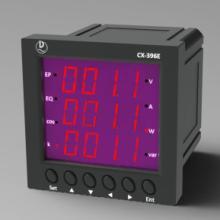 供应三相嵌入式电流表  批发