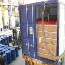 供应液体散装集装箱包装袋