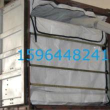供应集装箱散货内衬袋,集装箱内衬袋,集装箱干料袋