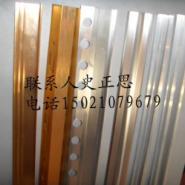 太阳能铝型材铝型材专业生产厂家图片