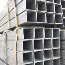 供应中原工业铝管材铝型材各种铝圆管方管等图片