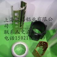 电子外壳铝型材15021079679图片