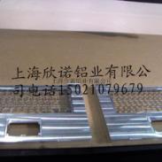 电脑外壳型材电话15021079679图片