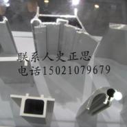 浙江食品机械配件铝型材图片