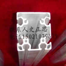 供应医疗设备配件/专业生产各种医疗设备铝型材图片