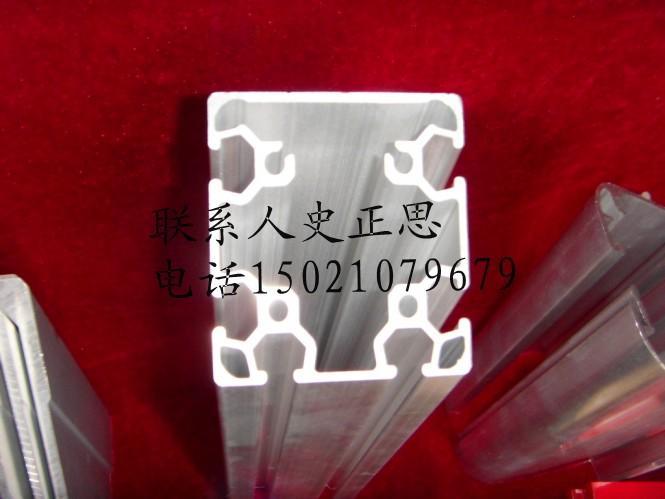 供应制造销售机械铝型材配件/专业制造机械铝型材配件