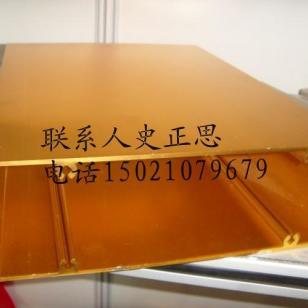 特殊铝方管图片