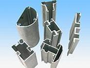 广东工业铝型材生产厂家图片