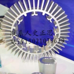 高难度LED灯壳/高难度灯壳制造商图片
