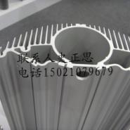 LED灯壳异型材图片